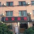 杭州乐安旅馆外观图