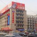 漢庭酒店(済南趵突泉店)