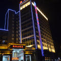 靖州鑫飞山酒店外观图