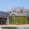 三门峡河之南文化酒店酒店预订