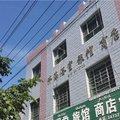 福海济海浴室旅馆外观图