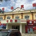 哈巴河鸿鑫宾馆外观图
