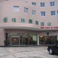 格林豪泰(上海長陽路商務酒店)