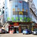 駅亭6+e酒店連鎖(上海東方路店)