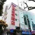 漢庭酒店(上海恒隆広場店)