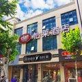 怡莱酒店(杭州西湖湖濱店)