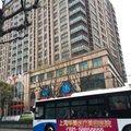 上海萬和亞隆國際酒店:Shanghai Onehome Yalong International Hotelの画像