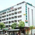 揚州鳳凰商務酒店