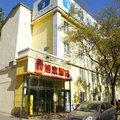 如家快捷酒店(北京国展左家庄店)