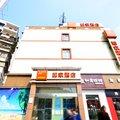 如家快捷酒店(武汉大智路地铁站店)外观图