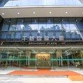 広州市越秀区千樹酒店
