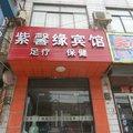 揚州紫馨縁賓館