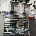 南京泽国园民宿一店外观图