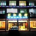 新宁汇江宾馆外观图
