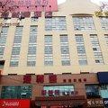 愛尊客商務酒店(青島香港(ホンコン)中路店)