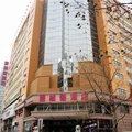 愛尊客商務酒店(青島福州路店)