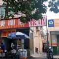 北京金图九安旅馆外观图