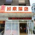 如家快捷酒店(上海虹橋機場国家会展中心航東路店)