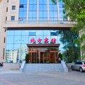 丹東北方賓館