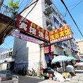 来安阳光半岛酒店(滁州)外观图
