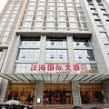南京汪海国际大酒店酒店预订