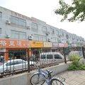 南京香格里湾宾馆外观图