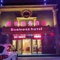 长葛君悦商务酒店外观图
