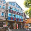 杭州国建旅馆外观图