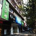 武汉嘉州宾馆外观图