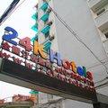24K国際連鎖酒店(上海人民広場店)