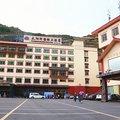 松潘太阳河国际大酒店酒店预订