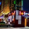 旗星酒店(重庆观音桥步行街店)外观图