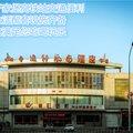 天津逸軒風尚酒店