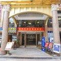 広州皇聖酒店
