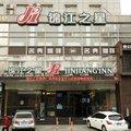 錦江之星(大連港湾広場店)