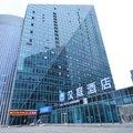 漢庭酒店(青島海爾路国際会展中心店)