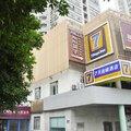 7天連鎖酒店(深セン(深圳)大学学府東路店)
