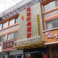 杭州忆秋时尚酒店外观图