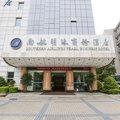 广州南航明珠商务酒店外观图