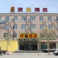 速8酒店(瀋陽北塔店)