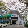 全季酒店(珠海拱北口岸店)
