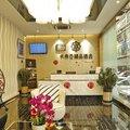 深圳卡帝亚精品酒店(红岭店)外观图