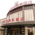 昆山嘉楽国際商務酒店