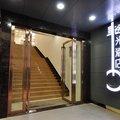 逸M酒店(広州西華路店)