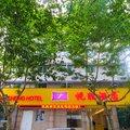 悦勝酒店(杭州西湖大道店)