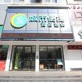 城市便捷酒店(桂林兩江四湖店)