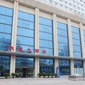 济南铁道大酒店外观图