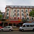 上海世佳商務賓館
