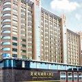 牡丹江夏威夷国际大酒店酒店预订