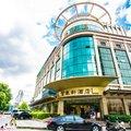 中山紫来轩酒店外观图